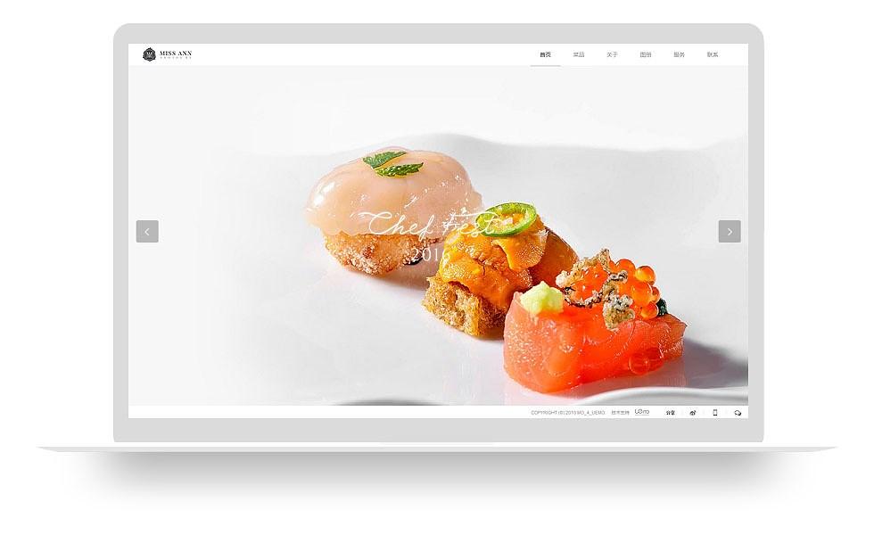 餐饮美食网站