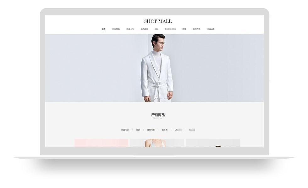 高端男装网站