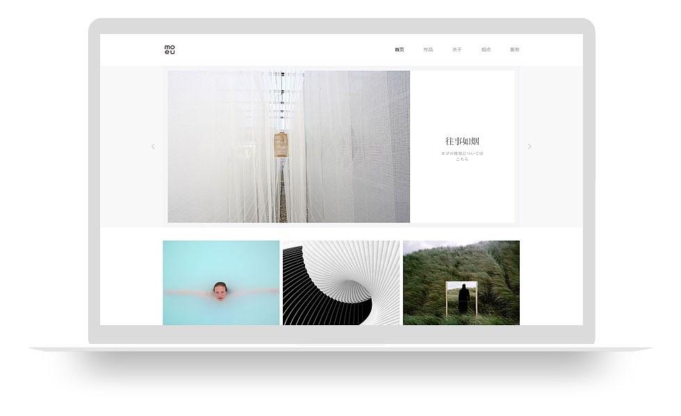 艺术作品网站