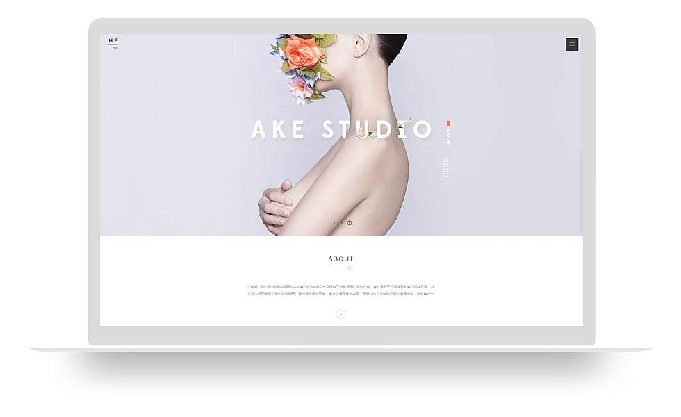 广告公司网站
