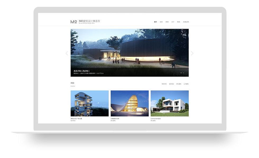 建站设计网站