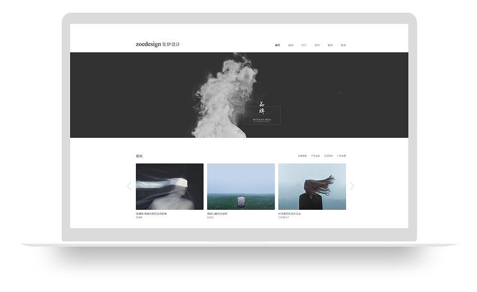 企业pc-wap网站