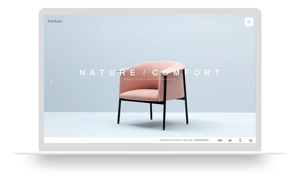 设计专业网站
