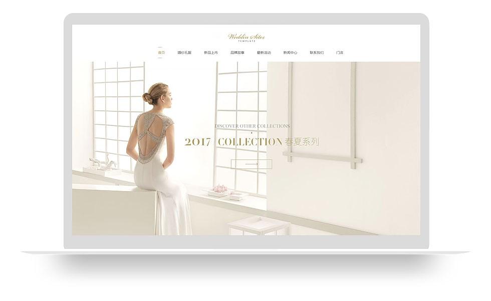 婚纱摄影服装网站