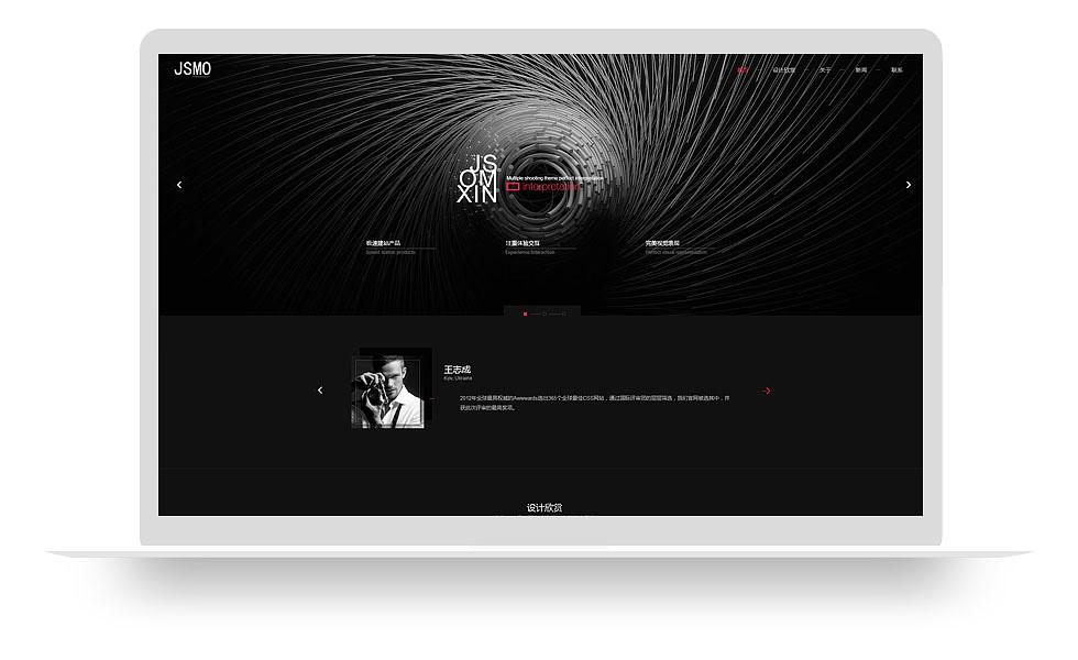 摄影个人网站