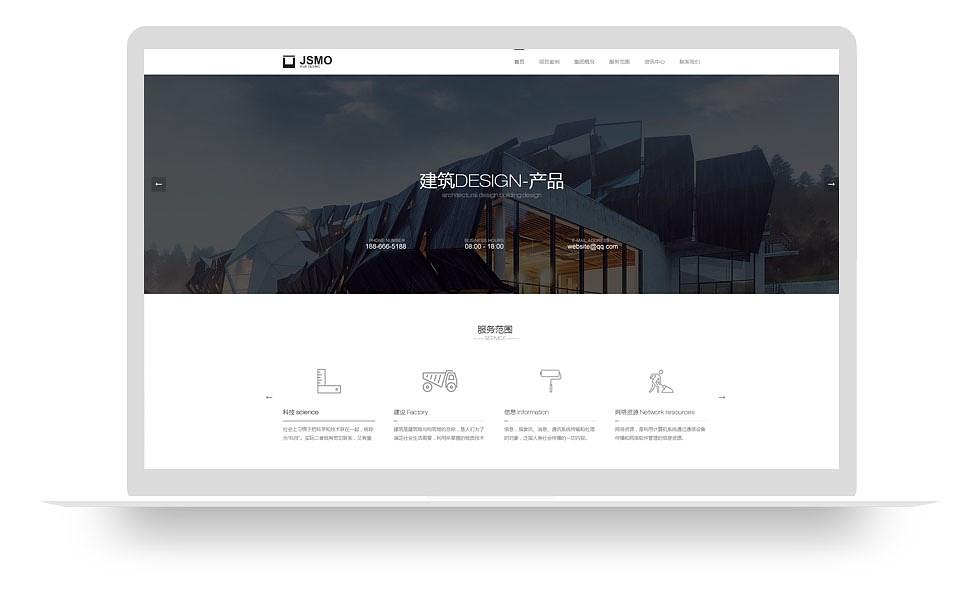 建筑行业网站
