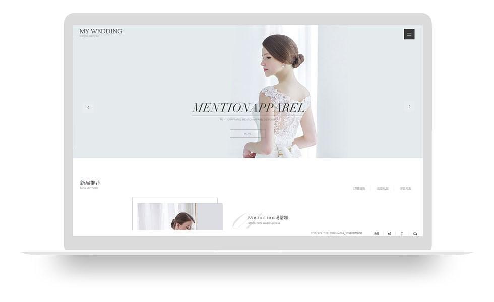 婚纱摄影网站