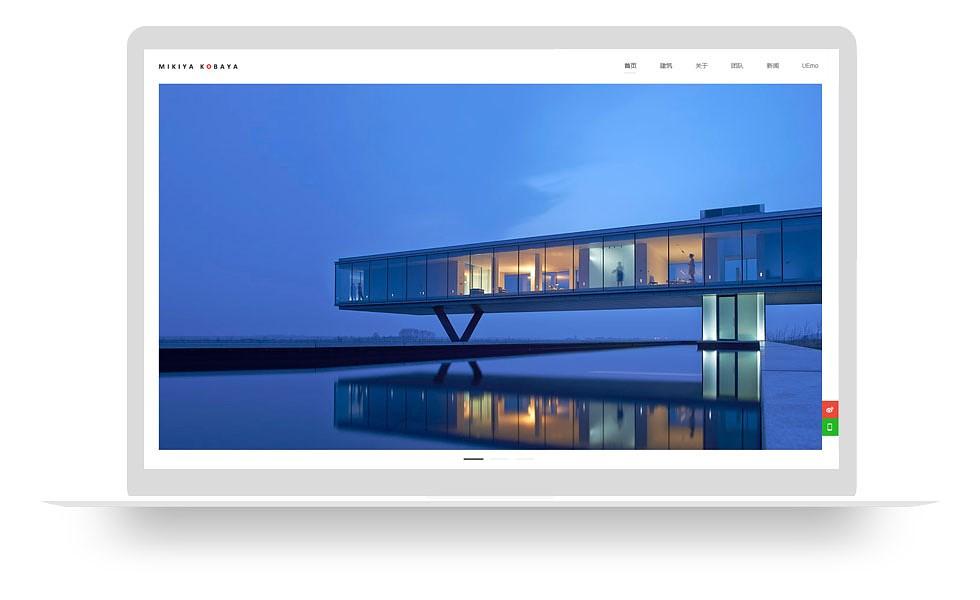 建筑房地产网站