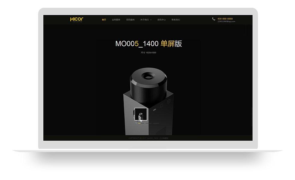 项目工程网站