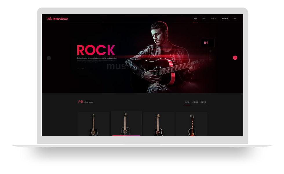 吉他音乐网站