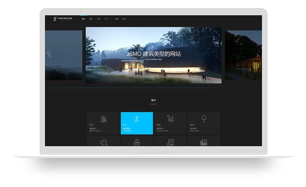 建筑空间网站