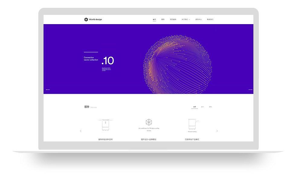 智能科技网站