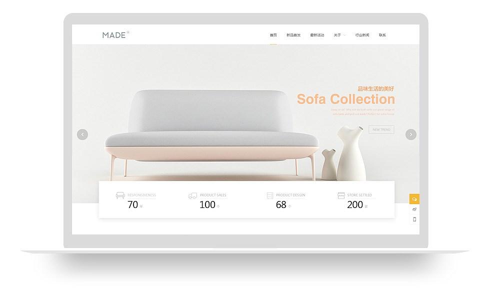 家居装饰网站