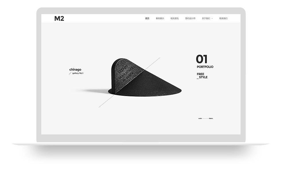 产品展示网站