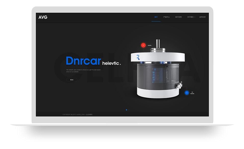 企业机械工业网站