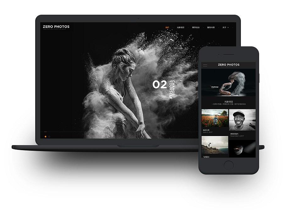 一个优秀艺术摄影网站-网站建设-网站制作