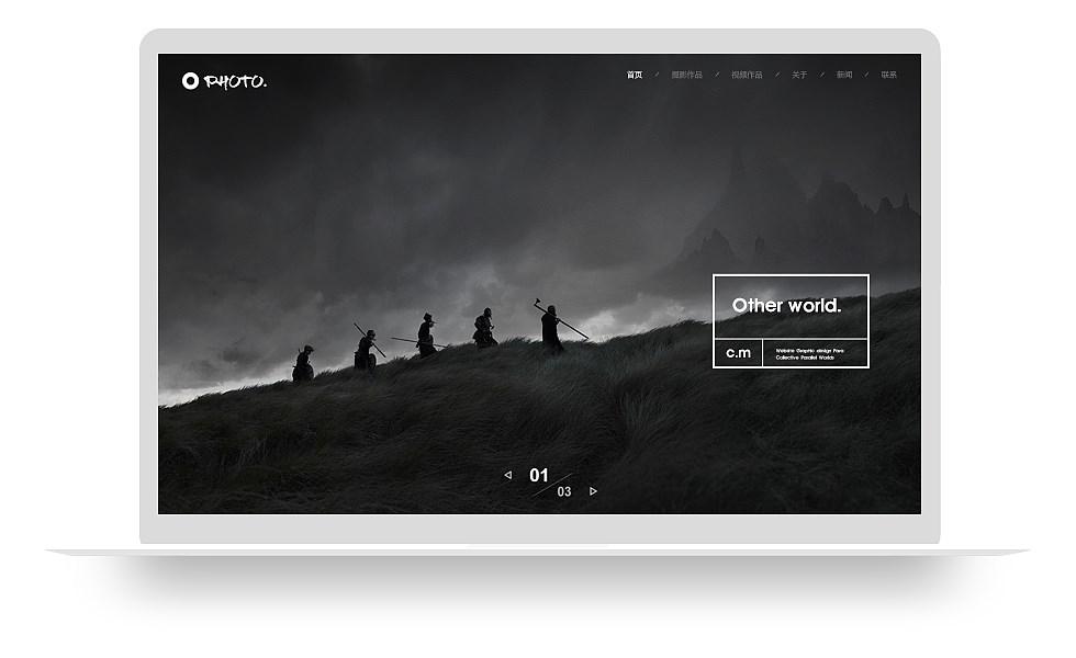 摄影类企业网站