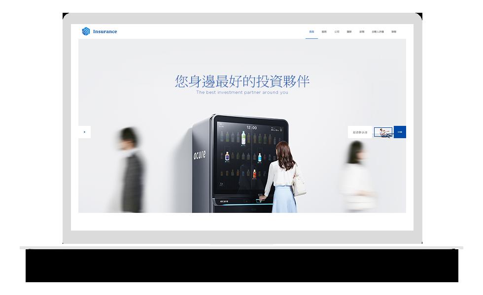 金融商业网站